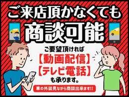 当店の営業時間はAM 10:00~PM 19:00です。