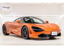 マクラーレン 720S 4.0 認定中古車(McLAREN QUALIFIED)