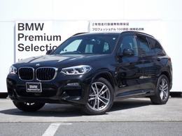 BMW X3 xドライブ20d Mスポーツ ディーゼルターボ 4WD 茶革360カメラ禁煙車前後タイヤ4本新品