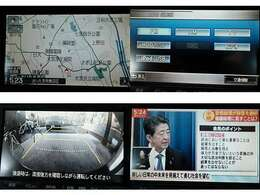 ★純正ナビはTV・バックカメラ・音楽録音機能付★外部入力端子にBluetoothレシーバーを後付け可能です★