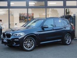 BMW X3 xドライブ20d Mスポーツ ディーゼルターボ 4WD 電動シート HUD 全方位カメラ ACC