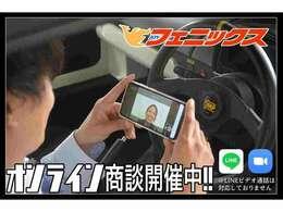 修復歴無し・ナビTV・DVDビデオ・スマートキー・キーレススタート・15アルミ・ETC