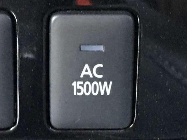 AC1500W電源 装備