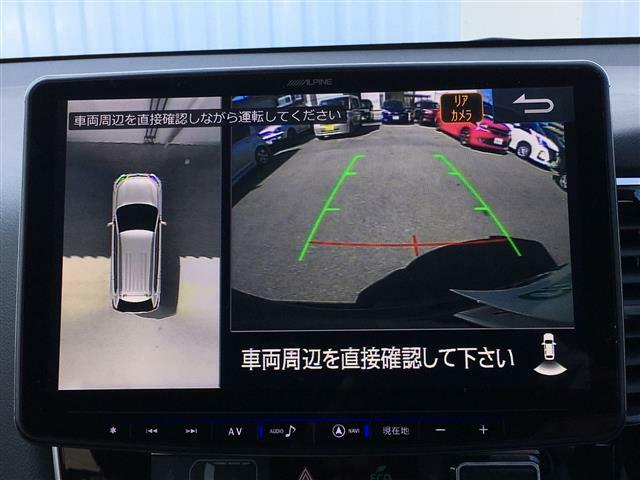 【アラウンドビューモニター】駐車時に周囲の映像が見られます。死角の多い大きな車の駐車で不安な方も安心です♪