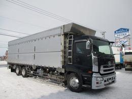 UDトラックス クオン チップ運搬車 ADG-CD4ZA クオン