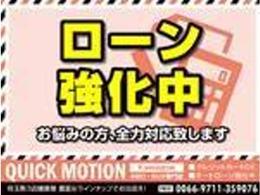 平成17年 日産 ムラーノ 250XL 純正ナビ バックカメラ キセノン 社外アルミ スマートキー ETC 記録簿
