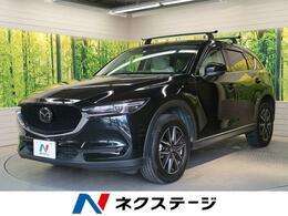 マツダ CX-5 2.2 XD Lパッケージ ディーゼルターボ 純正コネクトナビ 白革シート 禁煙車