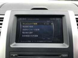 エンタメ機能も充実 Bluetoothミュージックも対応◎