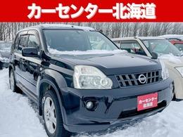 日産 エクストレイル 2.0 20S 4WD 1年保証 ナビTV Bカメラ 夏冬タイヤ 禁煙