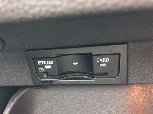☆(ETC2.0)対応車載器です。広範囲の渋滞規制情報提供や安全運転支援など様々なサービスが受けられる運転支援サービスです。