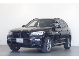 BMW X3 xドライブ20d Mスポーツ ディーゼルターボ 4WD ワンオーナー 追従クルコン フルセグTV