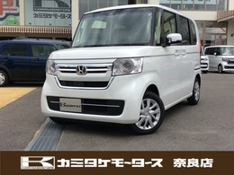 ホンダ N-BOX 660 L ターボ 軽自動車・キーフリー・両側電動スライド