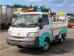 日産 バネットトラック 平ボディ パワーゲート付き 900kg アオリ欄干加工