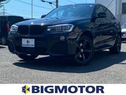 BMW X4 ブラックアウト 4WD 車線逸脱防止支援システム/LEDヘッドライト
