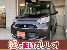 三菱 eKスペース M eアシスト付き ★届出済未使用車★