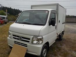 ホンダ アクティトラック 660 SDX 4WD 冷蔵冷凍車