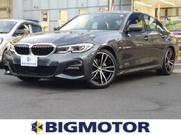 BMW 3シリーズ 320i Mスポーツ 車線逸脱防止支援システム/LEDヘッドライト