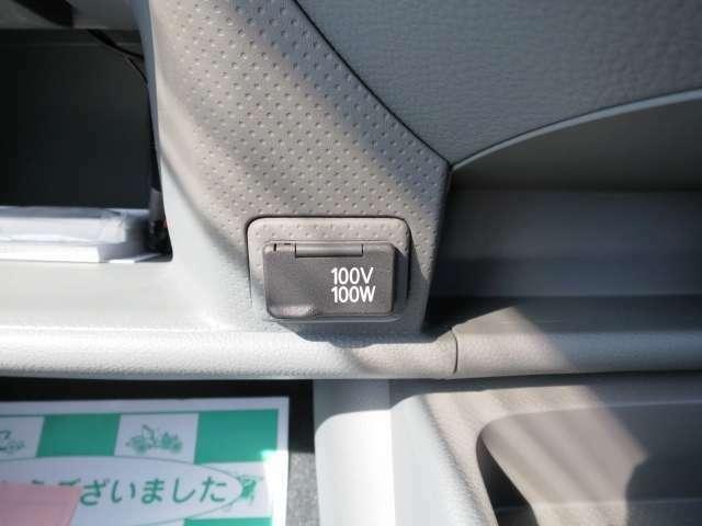100V100Wコンセント付き!