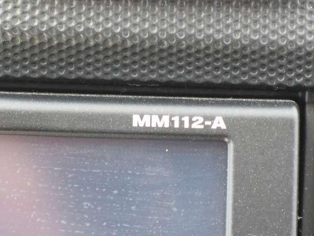 MM112-A