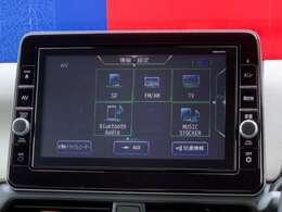 ◆◆◆走る楽しさを加速する、専用日産オリジナル9インチメモリーナビゲーションです。CD再生やラジオはもちろん、USBオーディオ接続、Bluetoothも対応しております。