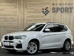 BMW X3 xドライブ20d Mスポーツ ディーゼルターボ 4WD インテリセーフ 純正ナビTV ETC 4WD