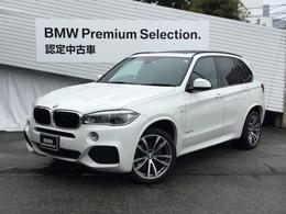 BMW X5 xドライブ 35d Mスポーツ 4WD セレクトPKGOP20インチAWACC黒革HDDナビETC