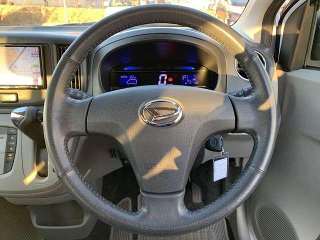 「ステアリング」握りやすいので、運転しやすいです!
