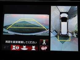 クルマの周囲を映像で確認できます 駐車場や見通しの悪い交差点など状況に応じた映像をナビ画面に映し出すマルチビューカメラ搭載です