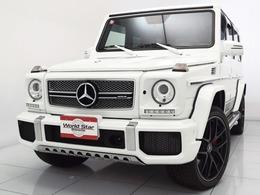 メルセデスAMG Gクラス G63 エディション463 4WD 全国限定52台/デジーノEXCインテリアPKG