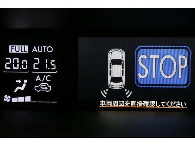 コーナーセンサー装備!障害物に接近時、障害物までの距離が表示されます
