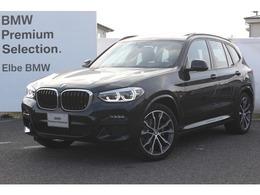 BMW X3 xドライブ20d Mスポーツ ディーゼルターボ 4WD 20インチパノラマHUDハーマンカードン