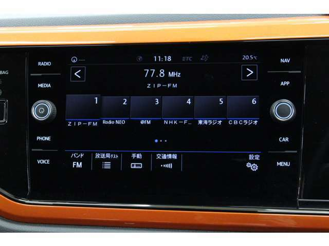 FM/AMラジオ対応です。