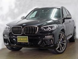 BMW X3 M40d ディーゼルターボ 4WD レザー サンルーフ