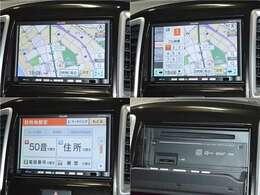 【ナビゲーション】ワイドで明るい液晶画面、簡単な操作方法、多機能ナビゲーション。知らない街でも安心です。 ≪メーカー:クラリオン  型番:AVN110MV≫