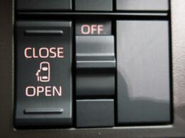 ●電動スライドドア『小さなお子様でもボタン一つで楽々乗り降り出来ます♪駐車場で両手に荷物を抱えている時でもボタンを押せば自動で開いてくれますので、ご家族でのお買い物にもとっても便利な人気装備』