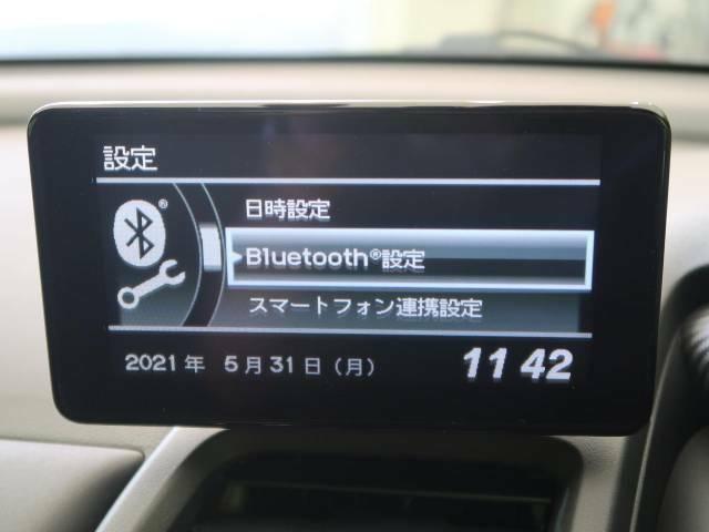 Bluetooth付き☆スマートフォンとの接続も可能です♪