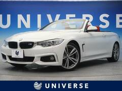 BMW 4シリーズカブリオレ の中古車 435i Mスポーツ 大阪府堺市堺区 428.9万円