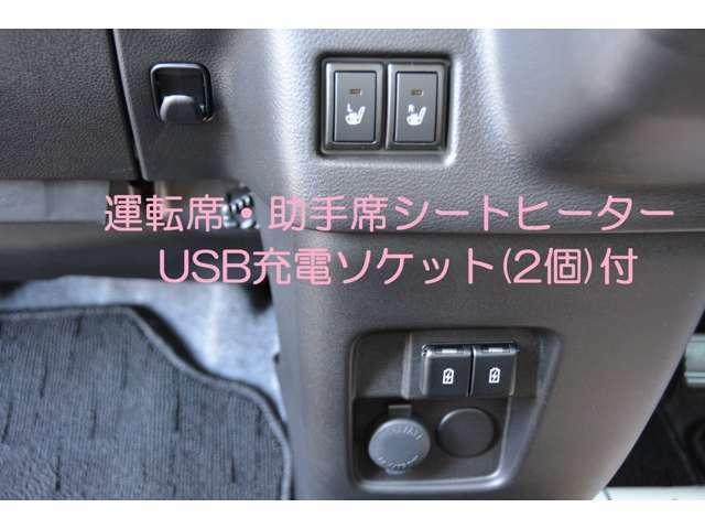 UBS電源ソケット2個&運転席・助手席には座面が温かくなるシートヒーター付き!さらに、後席の足元に温風を送り込むリヤヒーターダクトも装備して、寒い日でも室内全体を暖かくキープします^^