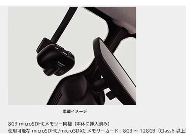 ブルーレイ搭載ナビ連動タイプの、フルHD高画質ドライブレコーダー追加プランです。さらに、駐車中に車両に振動を検知すると、自動で録画を開始します。運転中、駐車時どちらも安心です!