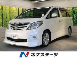 トヨタ アルファード 3.5 350G 8人乗り 禁煙車 純正HDDナビ 後席モニター