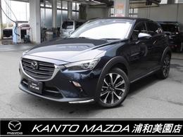 マツダ CX-3 2.0 20S プロアクティブ Sパッケージ マツコネ 元試乗車