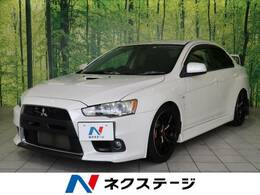 三菱 ランサーエボリューション 2.0 GSR X 4WD 社外18インチアル
