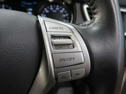 ★【クルーズコントロール】高速道路などで走行中に一定のスピードで走行する機能です。簡単な操作で長距離の運転も疲労を軽減してくれる強い味方です。