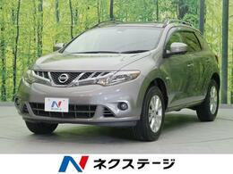 日産 ムラーノ 2.5 250XV ガラスルーフ 純正HDDナビ クルコン