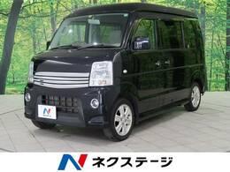 三菱 タウンボックス 660 G スペシャル ハイルーフ 4WD 禁煙車 両側電動ドア シートヒーター ETC