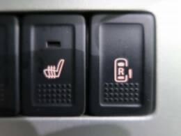 【シートヒーター】シートが温かくなり寒い時期にはとても重宝します♪