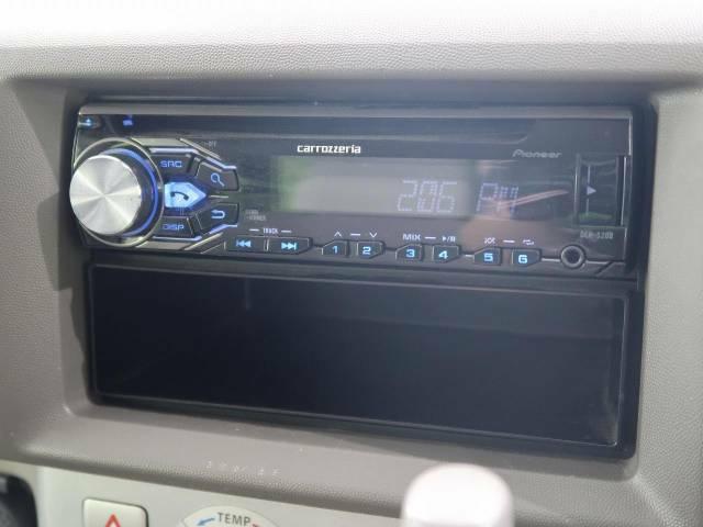 【カーオーディオ】インパネにすっきり収まり、とても使いやすいです!CDやラジオを聴きながら運転をお楽しみいただけます!