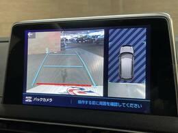 【バックカメラ】駐車が苦手な方でも安心して運転出来ます!