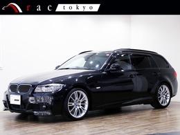 BMW 3シリーズツーリング 335i Mスポーツパッケージ 後期/1オ-ナ-/右H/パノラマSR/D記録9枚/LED
