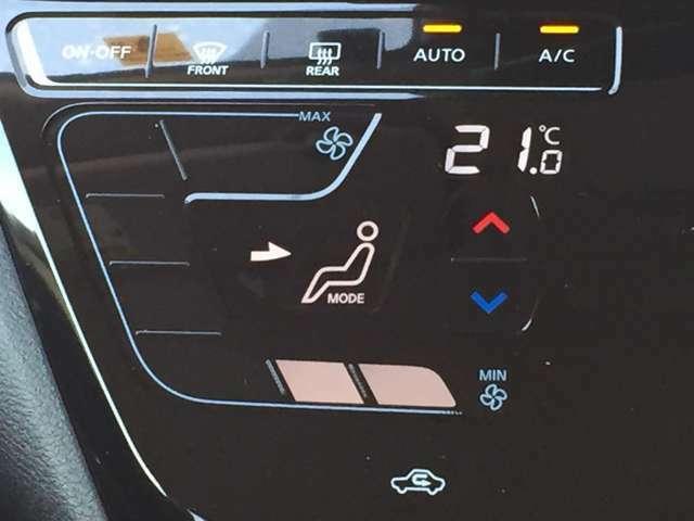 フルオートエアコンで車内の空調管理もバッチリ♪